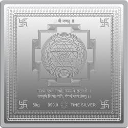 50gm Silver Laxmi Gift