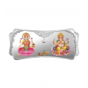 50 grams Ganesh Lakshmi Silver Bar